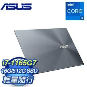 ASUS 華碩 UX425EA-0042G1165G7 14吋輕薄筆電《灰》(i7-1165G7/16G/PCIe 512G/W10)