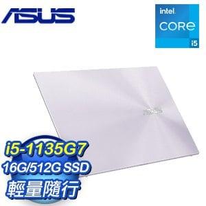 ASUS 華碩 UX425EA-0142P1135G7 14吋輕薄筆電《紫》(i5-1135G7/16G/512 SSD/W10)