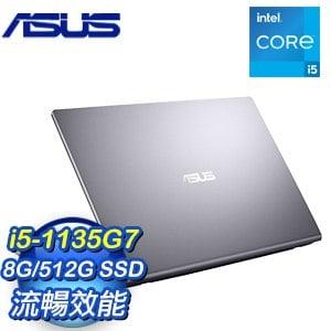 ASUS 華碩 X415EA-0071G1135G7 14吋輕薄筆電《灰》(i5-1135G7/8G/512 PCIe/W10)