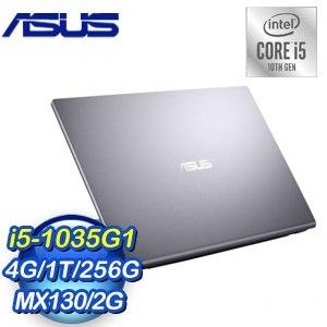 ASUS 華碩 X415JF-0031G1035G1 14吋筆電《灰》(i5-1035G1/4G/1TB+256G PCIE/MX130/W10)