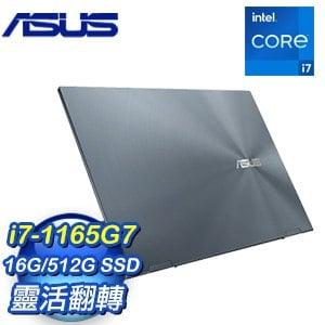 ASUS 華碩 UX363EA-0102G1165G7 13吋翻轉觸控筆電《灰》(i7-1165G7/16G/PCIe 512G/W10)