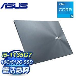 ASUS 華碩 UX363EA-0182G1135G7 13吋翻轉觸控筆電《灰》(i5-1135G7/16G/PCIe 512G/W10)