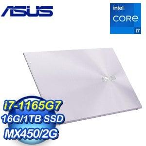 ASUS 華碩 UX435EG-0052P1165G7 14吋筆電《紫》(i7-1165G7/16G/1TB PCIe/MX450/W10)
