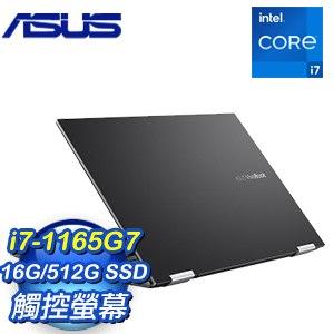 ASUS 華碩 TP470EZ-0022K1165G7 14吋翻轉觸控筆電(i7-1165G7/16G/PCIe 512G/W10)