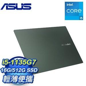 ASUS 華碩 S435EA-0029E1135G7 14吋輕薄筆電《綠》(i5-1135G7/16G/512G PCIE/W10)