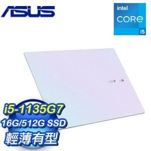 ASUS 華碩 S433EA-0048W1135G7 14吋輕薄筆電《白》(i5-1135G7/16G/PCIe 512GB/W10)