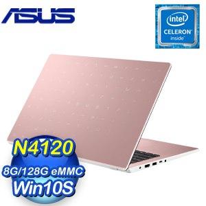 ASUS 華碩 E510MA-0131PN4120 15.6吋輕薄筆電《玫瑰金》(N4120/8G/128G/W10S)