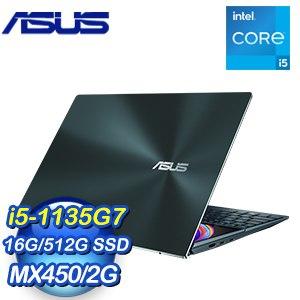 ASUS 華碩 UX482EG-0031A1135G7 14吋輕薄筆電《藍》(i5-1135G7/16G/512G PCIe/MX450/W10)