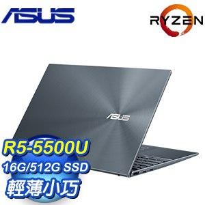 ASUS 華碩 UM325UA-0012G5500U 13.3吋輕薄筆電《灰》(R5-5500U/16G/512G PCIe/W10)