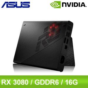 ASUS 華碩 XG Mobile GC31S-041 外接顯示卡