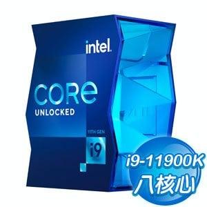 Intel 第11代 Core i9-11900K 8核16緒 處理器《3.5Ghz/LGA1200/不含風扇》(代理商貨)
