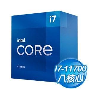 Intel 第11代 Core i7-11700 8核16緒 處理器《2.5Ghz/LGA1200》(代理商貨)