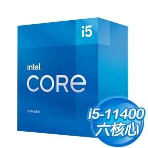 Intel 第11代 Core i5-11400 6核12緒 處理器《2.6Ghz/LGA1200》(代理商貨)