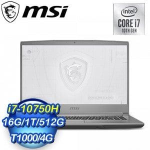 MSI 微星 WF65 10TI-1454TW 15吋繪圖工作站筆電(i7-10750H/16G/512G+1T/T1000-4G/W10Pro)