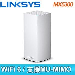 Linksys AX5300 Velop Mesh WiFi 6 (AX) 三頻網狀路由器《一入》(MX5300)