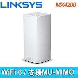 Linksys AX4200 Velop Mesh WiFi 6 (AX) 三頻網狀路由器《一入》(MX4200)