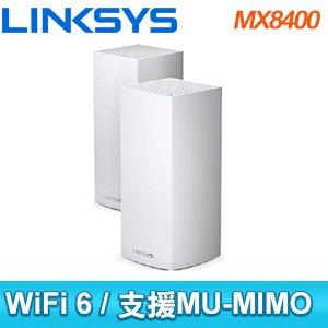 Linksys AX4200 Velop Mesh WiFi 6 (AX) 三頻網狀路由器《雙入組》(MX8400)