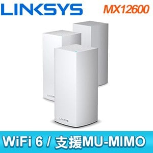 Linksys AX4200 Velop Mesh WiFi 6 (AX) 三頻網狀路由器《三入組》(MX12600)