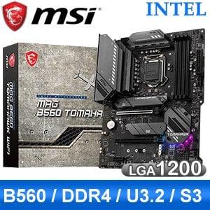 MSI 微星 MAG B560 TOMAHAWK WIFI LGA1200主機板(ATX/3+2年保)