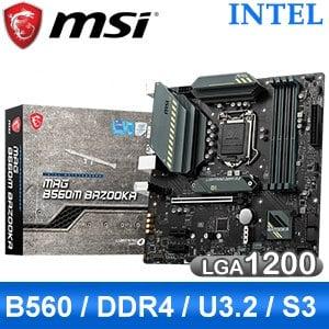 MSI 微星 MAG B560M BAZOOKA LGA1200主機板(M-ATX/3+2年保)