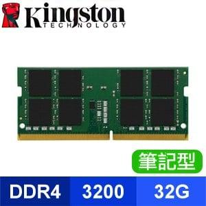 Kingston 金士頓 DDR4-3200 32G 筆記型記憶體(KVR32S22D8/32)