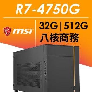 微星SG系列【mini地英星-黑】AMD R7 4750G八核 小型電腦(32G/512G SSD)《SUGO 14》