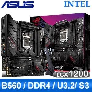 ASUS 華碩 ROG STRIX B560-G GAMING WIFI LGA1200主機板 (M-ATX/3+2年保)