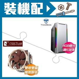TrendSonic E-ATX機殼+貓頭鷹 NH-D15 CPU散熱器
