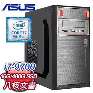 華碩系列【小資九代2號機】i7-9700八核 商務電腦(16G/480G SSD)