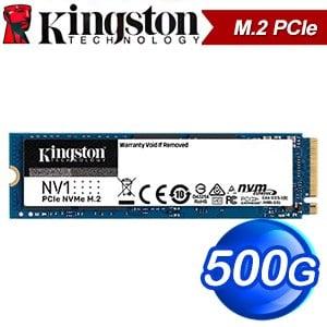Kingston 金士頓 NV1 500G M.2 PCIe SSD固態硬碟【三年保】(讀:2100M/寫:1700M)