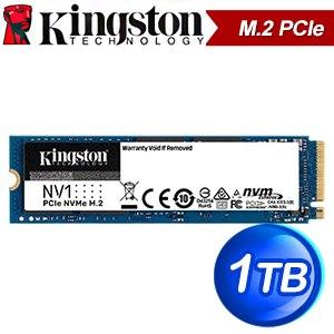 Kingston 金士頓 NV1 1TB M.2 PCIe SSD固態硬碟【三年保】(讀:2100M/寫:1700M)