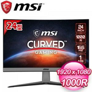 MSI 微星 MAG ARTYMIS 242C 24型 165Hz 曲面電競螢幕