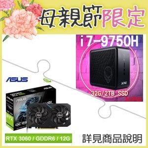 威剛 XPG GAIA 迷你電腦 (i7-9750H/32G/2TB)+華碩 RTX3060 顯示卡