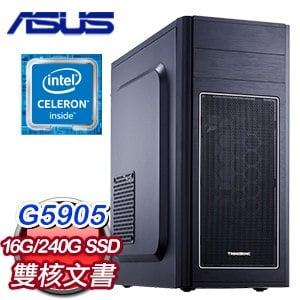 華碩系列【撕裂大地I】G5905雙核 文書電腦(16G/240G SSD)