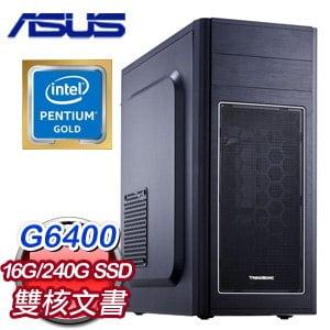 華碩系列【天堂審判I】G6400雙核 文書電腦(16G/240G SSD)