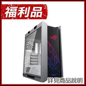 福利品》ASUS 華碩【ROG Strix Helios GX601】E-ATX 玻璃透側電腦機殼《白》