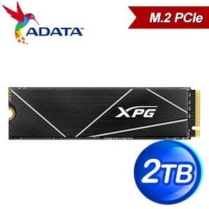 ADATA 威剛 XPG GAMMIX S70 BLADE 2TB PCIe 4.0 Gen4x4 M.2 SSD固態硬碟
