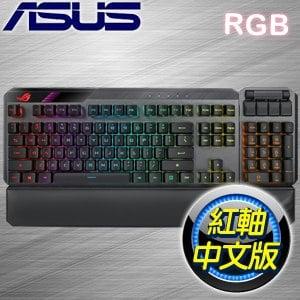 ASUS 華碩 ROG Claymore II RX 紅軸 RGB 無線雙模 機械式鍵盤《中文版》