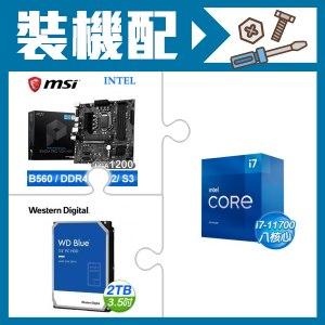 i7-11700+微星 B560M PRO-VDH(WIFI)主機板+WD 藍標 2TB 硬碟