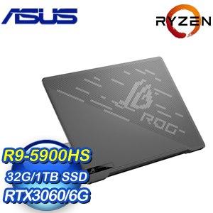 ASUS 華碩 GA401QM-0032E5900HS 14吋電競筆電《日蝕灰》(R9-5900HS/32G/1TB SSD/RTX 3060 6G)