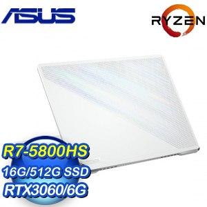 ASUS 華碩 GA503QM-0142D5800HS 15吋電競筆電《月光白》(R7-5800HS/16G/PCIe512G/RTX3060)