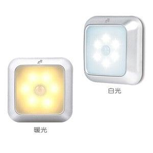 【ATake】ALUCKY 人體感應夜燈/磁吸(方形)白光