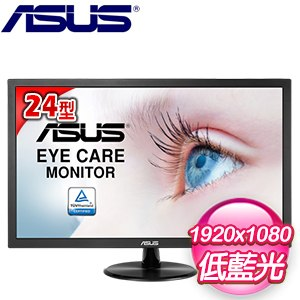 ASUS 華碩 VP247TA-P 24型 低藍光不閃屏螢幕《黑》