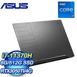 ASUS 華碩 FX516PE-0031A11370H 15.6吋電競筆電-御鐵灰(i7-11370H/8G/512GB SSD/RTX3050Ti 4G)