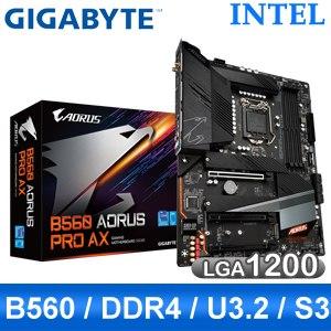 Gigabyte 技嘉 B560 AORUS PRO AX LGA1200主機板(ATX/3+2年保)
