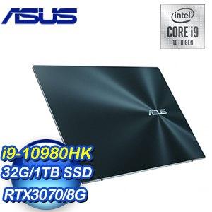 ASUS 華碩 UX582LR-0021B10980HK 15.6吋筆記型電腦(蒼宇藍/i9-10980HK/32G/1TB/RTX3070 8G)