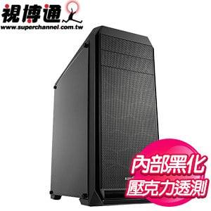 視博通【影武戰士 PRO】透側 ATX 電腦機殼《黑》SH005(B)