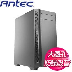 Antec 安鈦克【P7 Neo 靜音版】E-ATX電腦機殼《黑》