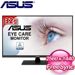 ASUS 華碩 VP32AQ 32型 2K窄邊框螢幕