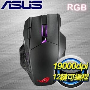 ASUS 華碩 ROG Spatha X 雙模 RGB電競滑鼠《黑》90MP0220-BMUA00